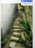 Trauerkarte - Licht am Ende des steinigen Weges