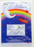 Kommunionkarte - Mond & Kuvert