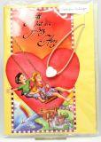 Kommunionkarte - Schaukel & Herz-Anhänger