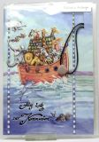 Kommunionkarte - Arche Noah & Herz-Anhänger