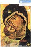 Karte zum Ordensjubiläum - Gottes von Wladimir