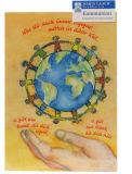Kommunionkarte - Eine Hand